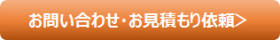 office365_otoiawase_button